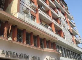 King Akhenaton Hotel, Al Minya