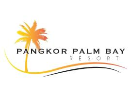 邦咯岛棕榈湾度假酒店