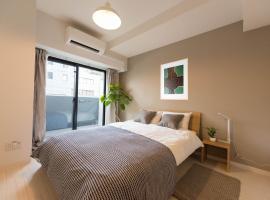 大阪川House旅行主题公寓