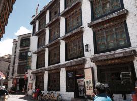 扎西曲塔精品酒店 (老店)