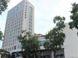 威海贵禾四季酒店