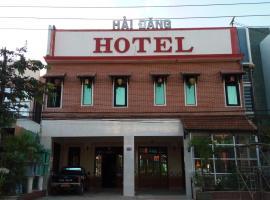 海当酒店, Châu Làng Chánh