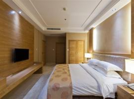 三清山三清园大酒店, 上饶 (Mount Sanqingshan National Park附近)