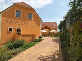 巴甫洛夫酒店, Pavlov
