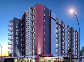 帕拉贡奢华公寓