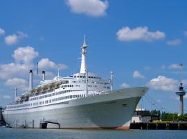 SS鹿特丹酒店与餐厅
