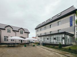 冰山之家酒店