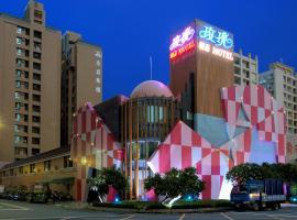 玫瑰精品旅馆