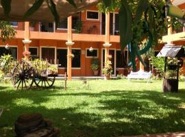 Real del Ambar,位于图斯特拉古铁雷斯的酒店