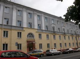 科罗利亚街中心酒店