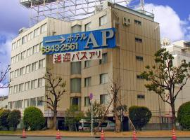 A.P酒店