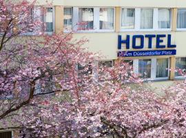 杜塞尔多夫广场酒店