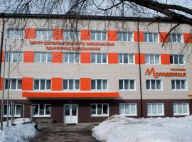 Molodezhnaya Hotel, 基洛夫