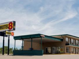 罗克斯普林斯8号汽车旅馆