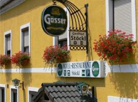 施特克尔餐厅酒店, Bad Deutsch Altenburg