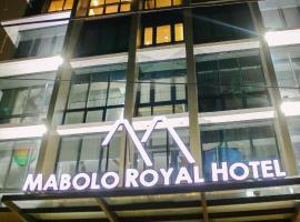 马布洛罗伊尔酒店
