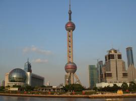 上海隆晨永嘉商务宾馆