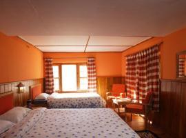 纳姆耶提山赫姆酒店