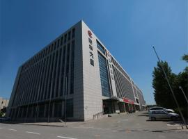 锦江之星天津机场酒店