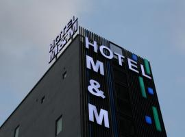 M&M酒店