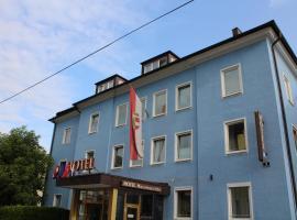 豪斯波尔霍夫酒店