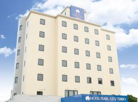 天童珍珠城市酒店