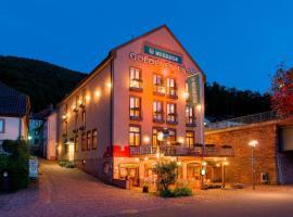 金色法斯酒店