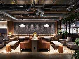 京都千禧一代胶囊旅馆