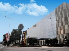 重庆双福大酒店