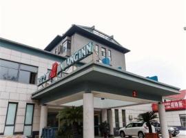 锦江之星烟台蓬莱阁钟楼北路酒店, 蓬莱