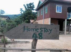 House 48, Chambok