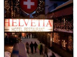赫尔维蒂酒店