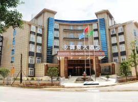 Huang Guo Shu Yu Quan Hotel