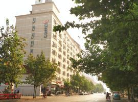 锦江之星天津八纬路音乐学院店