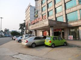 东莞龙居商务酒店