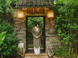 月上·周庄文化酒店(原月上·古筝会馆)