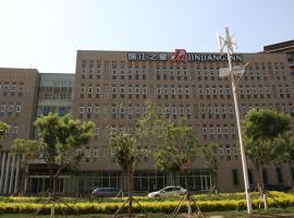 锦江之星天津中新生态城酒店