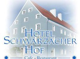 谢瓦扎哈霍夫酒店