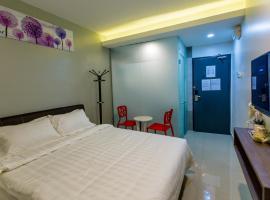 U经济型品质酒店,位于大山脚的酒店