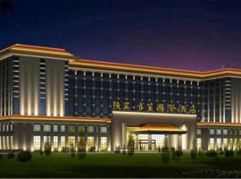 陕宾雀笙酒店(西安), 西安