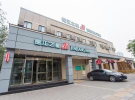锦江之星北京古城北路酒店