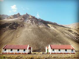 Hospedaje Leñas del Tolosa, Las Cuevas (Penitentes Ski附近)