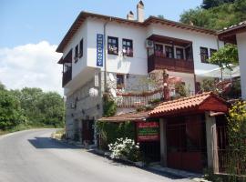 里姆斯基莫斯特旅馆