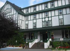 格林米尔酒店