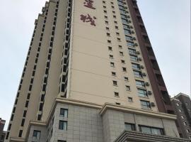 东戴河观海情侣公寓