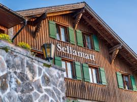 塞拉玛堡酒店