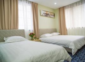 记忆旅行酒店(西湖店),位于杭州的酒店