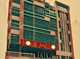 新城国际酒店