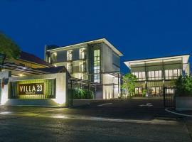 VILLA23酒店