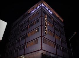 BLC酒店
